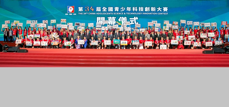 "Talented Students from ECO Countries participate in ""34th China Adolescents Science and Technology Innovation Contest (CASTIC)"" held at Macao, China (July 21-25, 2019)"