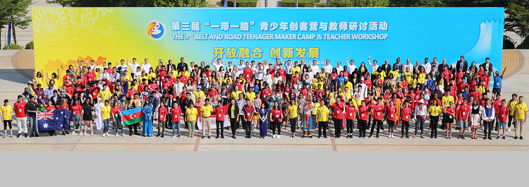 33 Countries including 7 from ECO region attended 3rd Teenager Maker Camp and Teacher at Nanning, China (25-29 Sept. 2019). The event was supported by ECOSF