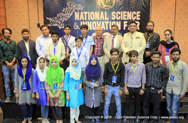 ECOSF and PSC in collaboration with PSF, UIT and others successfully organized and concluded NISF