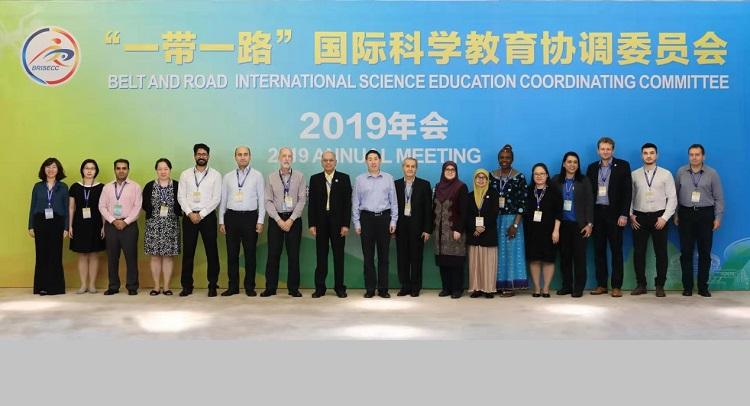 Annual Meeting of Belt and Road International Science Education Coordination Committee (BRISECC) held in Nanning, China on Sept. 25, 2019. President ECOSF attended as Vice President