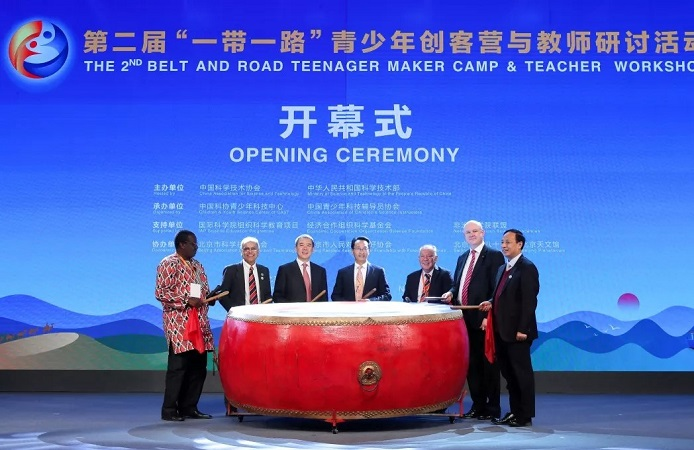Opening of 2nd OBOR Teenager Makers Camp and Teacher Workshop by the Leadership of CAST, CYSC, ECOSF,IAP-SEP and UNICEF at Beijing (16 Nov 2018)